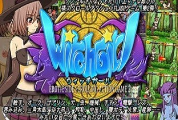 WITCH GIRL -EROTIC SIDE SCROLLING ACTION GAME 2- [JAP][PC][ACTION]
