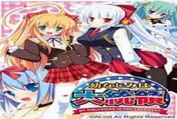 Osananajimi wa Daitouryou: My girlfriend is the President [EN][PC][Visual Novel]