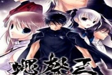 Sabae no ou scenario 2 [JAP][PC][Visual Novel]
