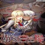 Ryoshuu Shijou ~Wana ni Hamerareta Elf no Joshoukou~ [EN][PC][Visual Novel]
