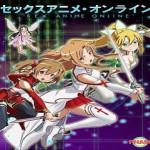 Sex Anime Online [ADV][Japanese]