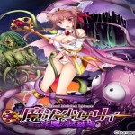 Magical Maiden Lyiene -Cexubal Proving Grounds- [JAP][PC][RPG/3D]
