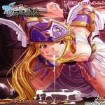 IKusaotome Valkyrie ~Anata ni Subete wo Sasagemasu~ [JAP][PC][Visual Novel]