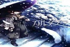 Cartagra ~Tsuki kurui no Yamai~ [EN][PC][Visual Novel]