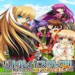 Little Busters! Ecstasy (EX) [EN/JAP][PC][Visual Novel]