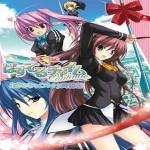 Pastel Chime Continue [JAP][PC][RPG]
