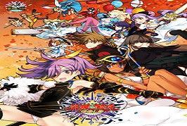 Eiyuu*Senki GOLD [JAP][PC][RPG]