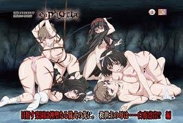 [OVA 06] Euphoria - English/Español subbed