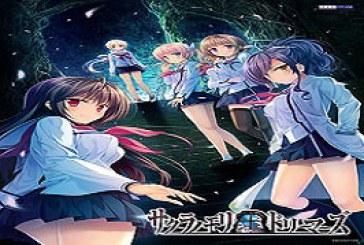 Sakura no Mori † Dreamers [Japanese]