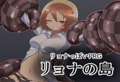 Yona no shima [Japanese][RPG]