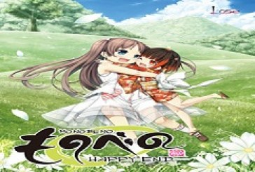 Monobeno -Happy End- [Japanese]