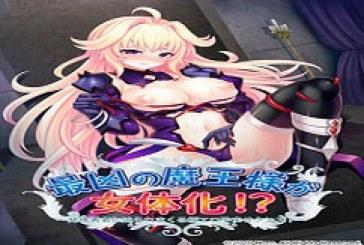Saikyou no Maou-sama ga Nyotaika!? [Japanese]