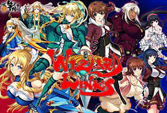 Wizard Links [Japanese]