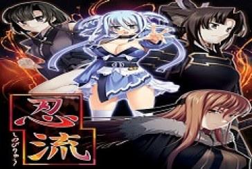 Shinobi Ryuu [Japanese][RPG]