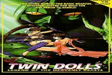 [OVA 2/2] *Request* Seijuuden: Twin Dolls – English subbed