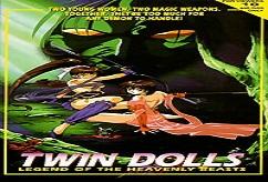 [OVA 2/2] *Request* Seijuuden: Twin Dolls - English subbed
