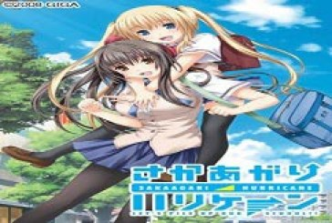 Sakaagari Hurricane ~ Let's Pile Up Our School!! [Japanese]