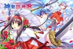 Kagura Houshinka [Japanese][RPG]