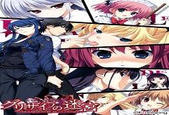 Labyrinth of Grisaia [English]