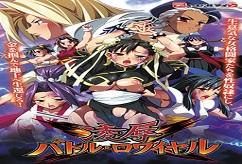 Ryoujoku Battle Royale [Japanese]