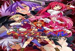 Heaven & Hell ~Nagutte Okasu! Saikyou Ryona Battle!~ [Japanese]