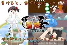 Demon Angel SAKURA -The Forbidden Mirror- [Android][Japanese][Action]