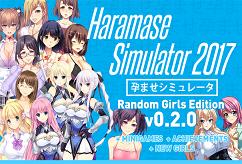 Haramase Simulator 2017 [Android][English]