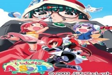 Popotan Fan Disc Issho ni A-SO-BO [Japanese]