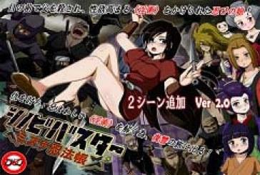 Shinobi Buster Mizuna Ninpocho [RPG][English]