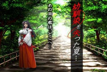 Osananajimi o Ushinatta Natsu… [ADV][Japanese]