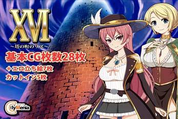 XVI ~Liz of the Tower~ V1.05 [RPG][English]