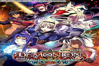 Demonion ~Maou no Chika Yousai~ [ADV][Japanese]
