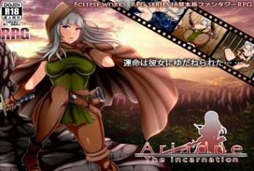 Ariadne [RPG][English]
