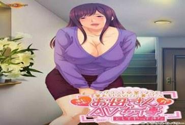 Mothercon o Sotsugyou Shiyou to Fudeoroshi AV ni Oubo Shitara Satsuei Genba ni Okaa-san ga AV Joyuu to Shite Yattekita [ADV][Japanese]