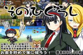 Hime-sama Love Life! -Motto! Ichaicha ☆ Paradise!- [ADV][Japanese]
