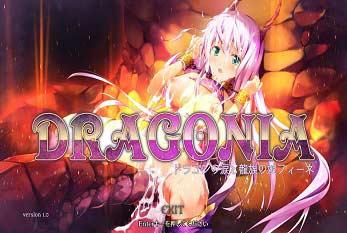 DRAGONIA -Dragon no Namida to Ryuuzoku no Musume Fine- [Action][Japanese]