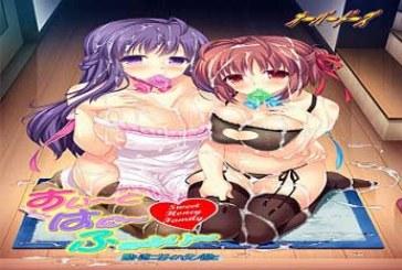 Sweet Honey Family: Musume to Tsuma ni Amai wa Chichi no Shuhi [ADV][Japanese]