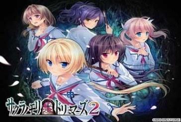Sakura no Mori † Dreamers 2 [ADV][Japanese]