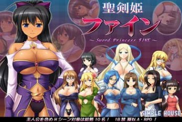 Sword Princess FINE Ver.1.1.3 [RPG][English]