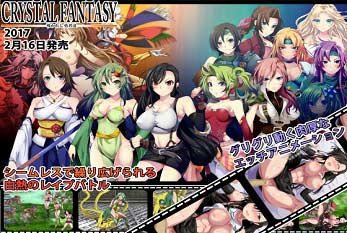 CRYSTAL FANTASY ~Chapters of the Chosen Braves~ [RPG][English]