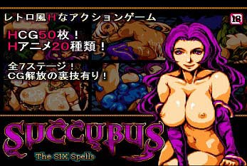SUCCUBUS The SIX Spells [Action][English]