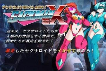SACKMAN se-X [RPG][Japanese]