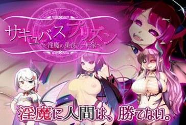 Succubus Prison ~Inma no Sukuu Ikkenya~ [RPG][English]