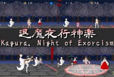 Kagura, Night of Exorcism 1.08 [ACT][English]