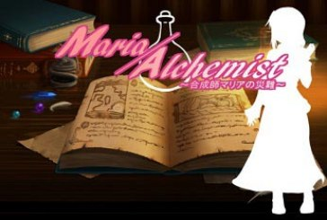 Maria/Alchemist ~Gouseishi Maria no Sainan~ [RPG][Japanese]
