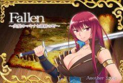 Fallen ~Makina and the City of Ruins~ v1.04b [RPG][English]