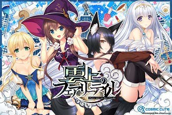 Unjou no Fairy Tale [ADV][Japanese]