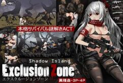 Exclusion Zone [Action][English]