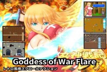 Goddess of War Flare [Action][English]