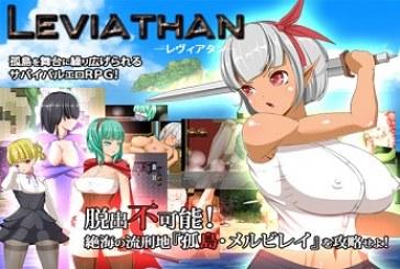 Leviathan ~A Survival RPG~ [RPG][English]
